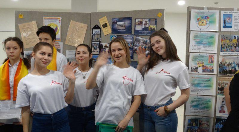 Фестиваль детских и молодежных объединений Шаг навстречу (2)