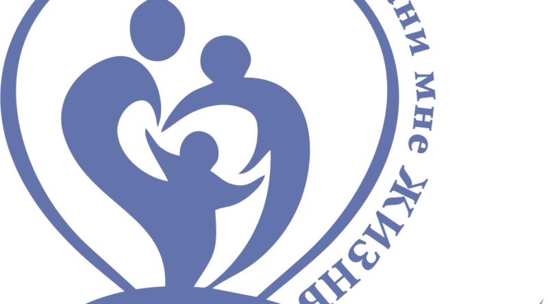 лого — копия